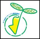 みやざきリサイクル認定製品マーク